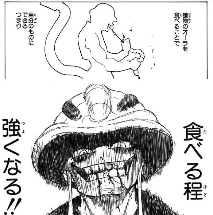 ハンターハンター21巻