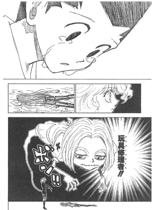ハンターハンター29巻